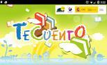 Imaxe da portada da aplicación 'Tecuento'.